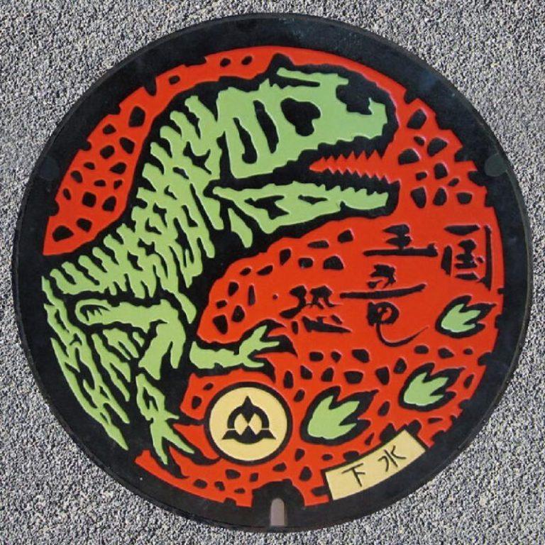 Coperchi Tombini Giapponesi