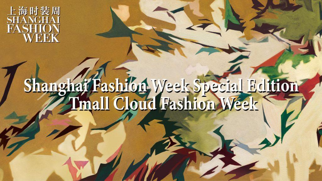 Shanghai Fashion Week Special Edition