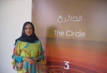 Amal Al-Aathem