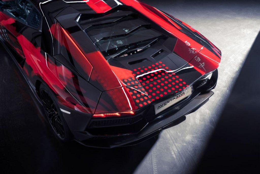 Lamborghini Aventador S Yamamoto fashion 2020 Lounge preview